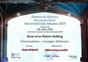 DHBT heritage award